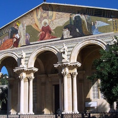 Church of All Nations (Basilica of the Agony), Jerusalem