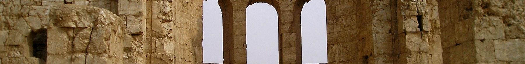 Basilica of St. Sergius