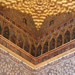 Detail from the Hall of Ambassadors in the Alcazar, Sevilla, Spain