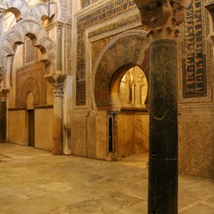 Mihrab and Maksoureh