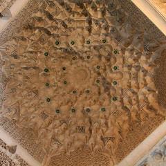 Mihrab Vault (Ben Youssef Medersa, Marrakesh, Morocco)