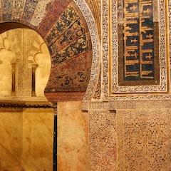 Golden Mihrab