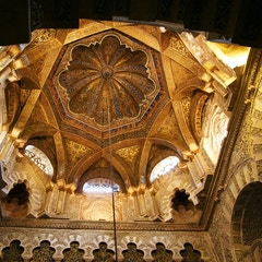 Mihrab Dome