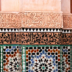 Calligraphy and Mosaic Detail (Ben Youssef Medersa, Marrakesh, Morocco)