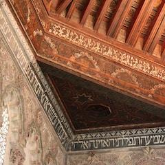 Rich Decoration in Upper Corner of Main Prayer Hall