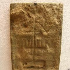 Jewish Artifact in Museo Sefardí